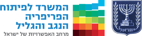 ministry_of_development_logo.png